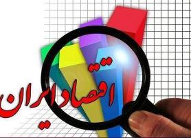 کیش می تواند مرکز الحاق اقتصاد ایران به اقتصاد جهانی باشد