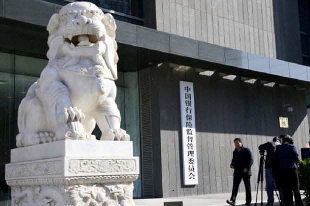 تشدید فساد در بورس چین