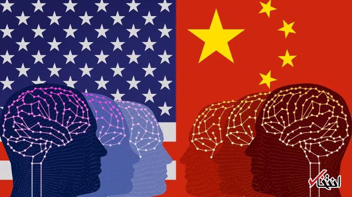 چین در میدانی جدید از ایالات متحده سبقت می گیرد؟ ، رکوردشکنی پکن در فراوری مقالات هوش مصنوعی