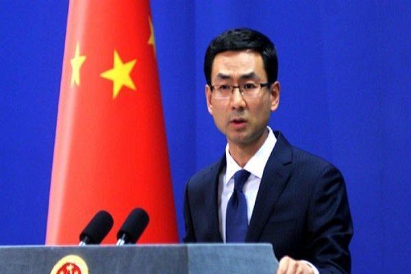 چین: همکاری های ما با ایران باید مورد احترام قرار گیرد