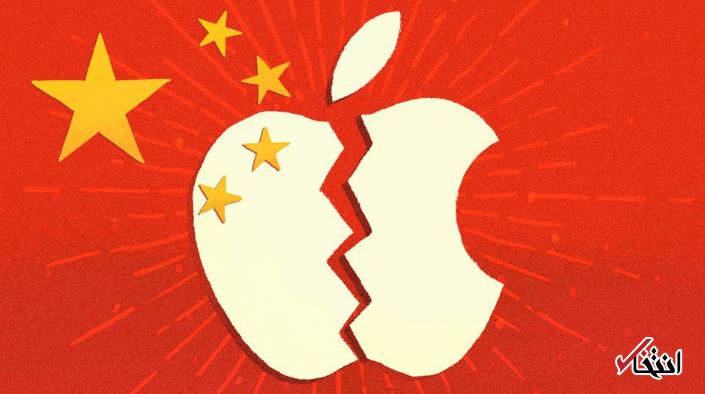 درخواست موسس فاکسکان از اپل: فراوری قطعات را از چین به تایوان منتقل کنید