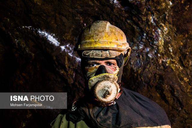 بیماری های شغلیِ کارگران معدن