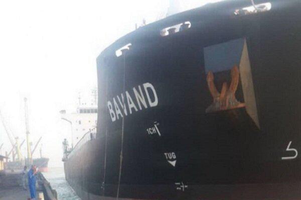توقف 2 کشتی باری ایرانی در سواحل برزیل به دلیل تحریم های آمریکا