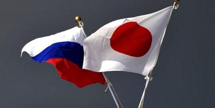 وزارت خارجه روسیه سفیر ژاپن را فراخواند