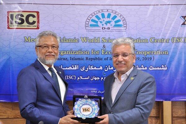 سازمان D-8 با پایگاه استنادی علوم جهان اسلام همکاری می کند