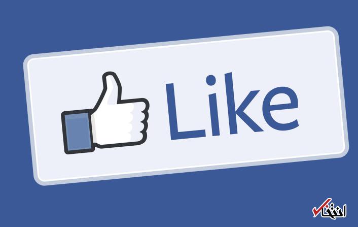 تعداد لایک های کاربران فیس بوک مخفی می شود