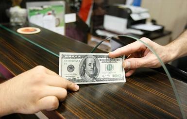 بانک مرکزی نرخ بانکی 32 ارز را افزایش داد