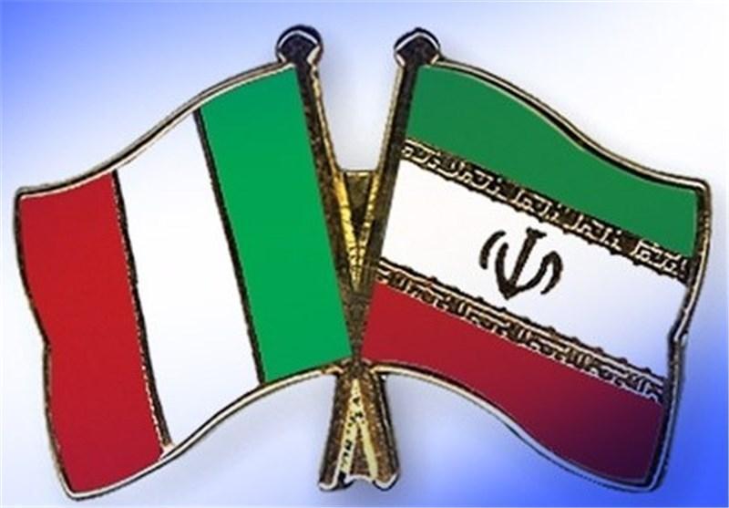 حجم مبادلات ایران وایتالیا افزایش می یابد