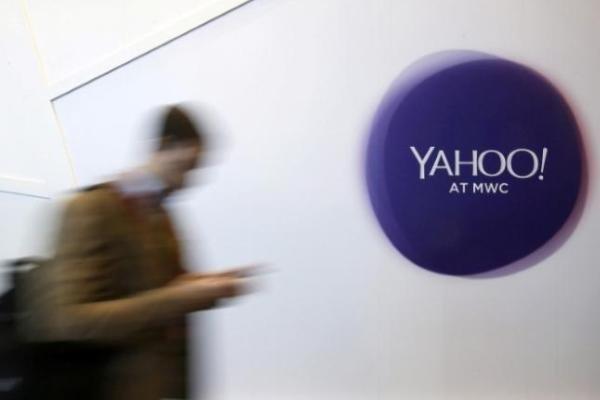 اعلام کیفر خواست وزارت دادگستری آمریکا بر علیه هکرهای یاهو