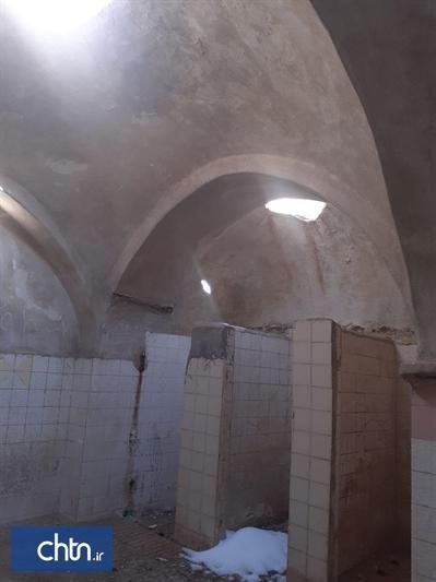 حمام تاریخی روستای میرآباد اصفهان مرمت می گردد