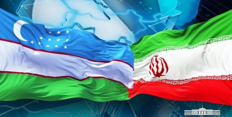 اوضاع افغانستان محور رایزنی مقامات ایران و ازبکستان