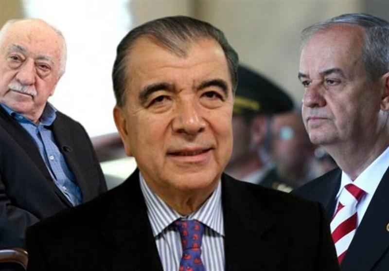 گزارش، ماجرای نامه های محرمانه مقام امنیتی ترکیه به واشنگتن و گولن