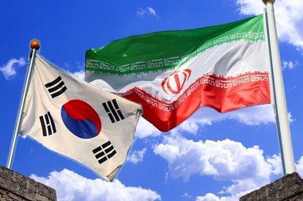 کره جنوبی چطور 53 سال رابطه با ایران را نادیده گرفت؟